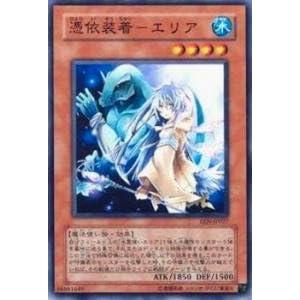 遊戯王カード 憑依装着-エリア EEN-JP027N_WK
