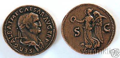 (DD S 37) Sestertius of Galba COPY