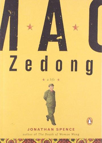 Mao Zedong: A Life