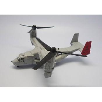 1/144 アメリカ海兵隊 垂直離着陸輸送機 MV-22