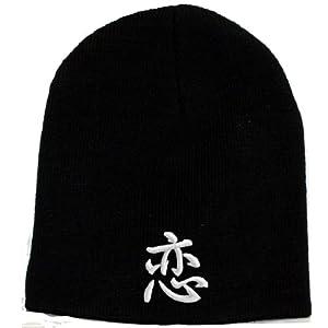 Love Kanji Embroidered Skull Cap - Black