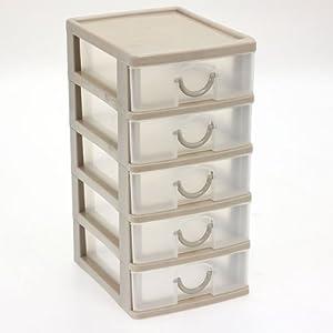 Bloc coffret tour boite de rangement 5 tiroirs plastique beige cuisine maison - Bloc tiroir plastique ...