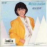 風のインビテーション(Invitation) [EPレコード 7inch]