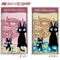 SENKO Kiki's Delivery Service Courier bath mat of witch (about 45 × 65cm) gift gift box Pink 0936097