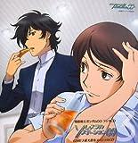 Amazon.co.jp機動戦士ガンダム00 ソレスタルステーション00 GN粒子最大散布スペシャルCD3