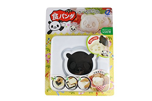 Excelity® Cute Panda Bear DIY Sandwich Cutter Cake Bread Toast Mold Maker