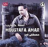 Songtexte von Mustafa Amar - Lesa Habaib
