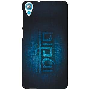 HTC Desire 820 Back Cover - India Designer Cases