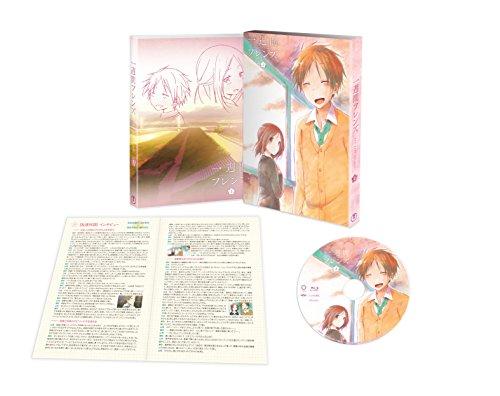 一週間フレンズ。 vol.2 Blu-ray【初回生産限定版】