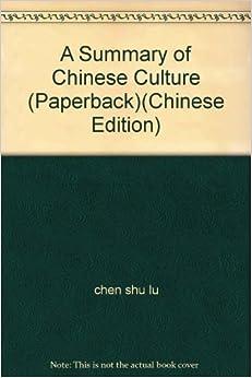 China - Summary