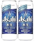 アサヒ 本生アクアブルー 500ml缶×24本×2ケース