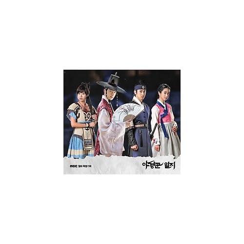 東方神起 ユンホのMBCドラマ 『夜警日誌』 PART. 01 O.S.T [東方神起 チャンミン参加]をAmazonでチェック!