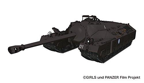 GP-22 ガールズ&パンツァー劇場版 1/35 T28 超重戦車 大学選抜チーム