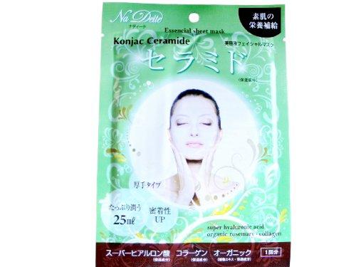 ナディーテ シートマスク セラミド 300枚セット