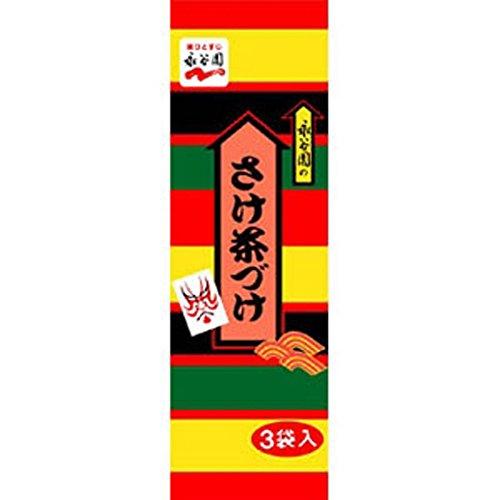 Nagatanien Sake Chazuke | Rice Soup Flavoring | 16.5g (5.5g X 3 Pcs) (Rice Soup Seasoning compare prices)