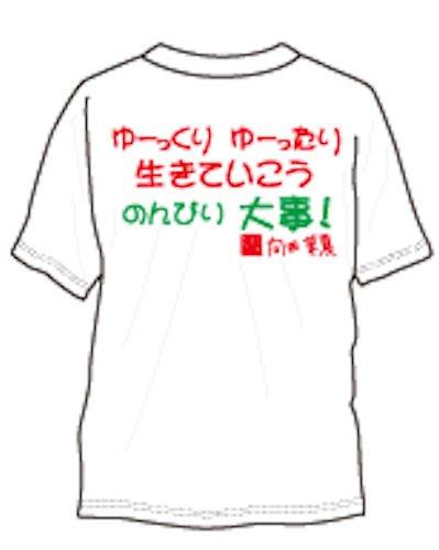 SKE48 オリジナル言魂Tシャツ 第三弾 向田茉夏 ホワイト サイズ:M
