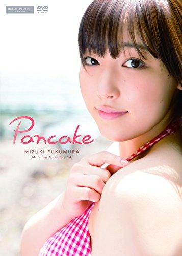 譜久村聖 Pancake [DVD]