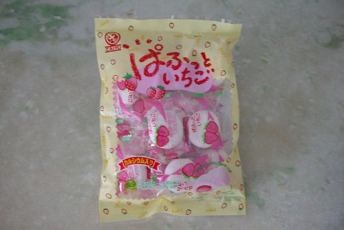 Tenkei Japanese Strawberry Marshmallow Candies with Strawberry Filling 2 Bags