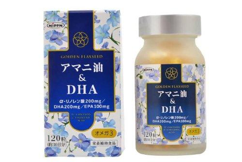 ニップン アマニ油&DHA 120粒