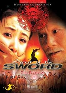 Secret of the Sword: The Betrayal