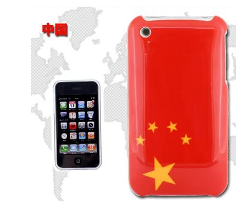 iPhone 3GS/3G 専用!国旗柄ハードシェルカバー(中国)ZKIC1457