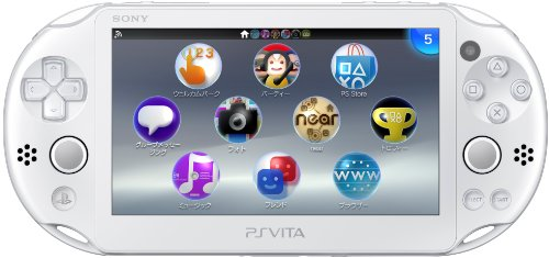 PlayStation Vita Wi-Fiモデル ホワイト (PCH-2000ZA12)