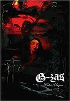 Rulia/Say...(DVD付)()
