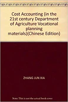 Cost management in china