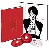KIM JAE JOONG YOUR MY & MINE 2013 MINI CONCERT & FAN MEETING DVD