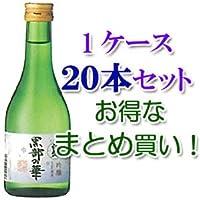 銀盤 吟醸生貯蔵 黒部の華 300ml 20本 銀盤酒造株式会社