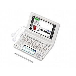カシオ 電子辞書 エクスワード 高校生モデル XD-U4800WE ホワイト