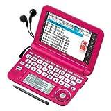 SHARP Brain カラー電子辞書 中学生向け ピンク色 PW-G4200-P