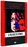 echange, troc Collection Mario Bava : Le masque du démon