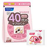 ファンケル 40代からのサプリメント 女性用 30袋(1袋中7粒)×3