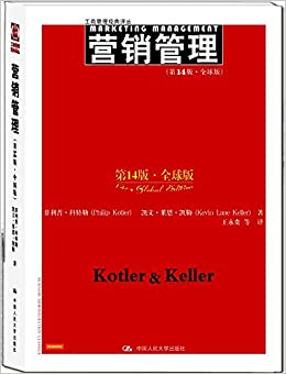Marketing philip free kotler by 13th management download edition