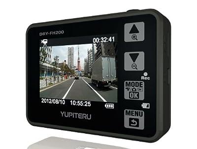 ユピテル(YUPITERU) 常時録画ドライブレコーダー2.5インチ液晶搭載200万画素Full HD画質 DRY-FH200