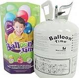 ヘリウムガス バルーンタイム(中) 230リットル ランキングお取り寄せ