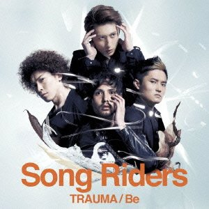 TRAUMA/ Be 【初回限定盤 CD+DVD】