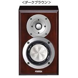 FOSTEX(フォステックス) コンパクトスピーカー GX100MA-DB(ダークブラウン) 1本