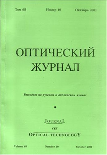 Opticheskii Zhurnal = Soviet Journal of Optical Technology