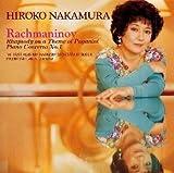 ラフマニノフ : ピアノ協奏曲第1番&パガニーニの主題による狂詩曲
