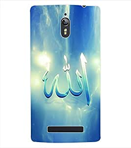 ColourCraft Lord Allah Back Case Cover for OPPO FIND 7