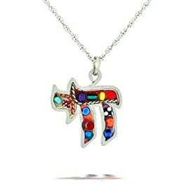 Vibrant Multicolored Chai Necklace from the Artazia Collection #1029 JN MN