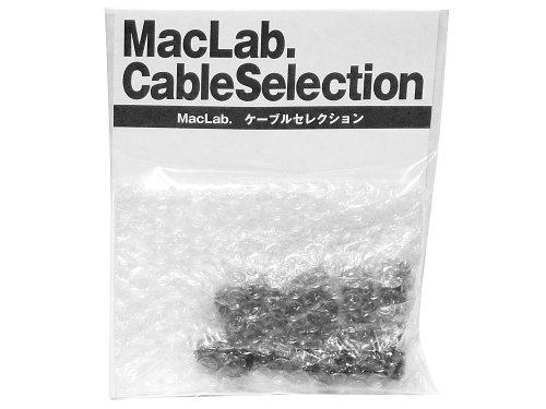 MacLab. フェライトコア 10個セット ~φ9.0 ブラック / 高周波 ノイズ除去