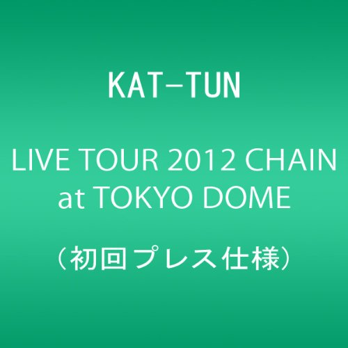 KAT-TUN LIVE TOUR 2012 CHAIN at TOKYO DOME(初回プレス仕様) [DVD]