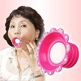 ほっぺのエクササイズ プーペコ ピンク(2個組)【30日間返品OK!!】【ティーライフ】