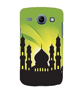 printtech Allah Muslim God Back Case Cover for Samsung Galaxy A8 / Samsung Galaxy A8 A800F