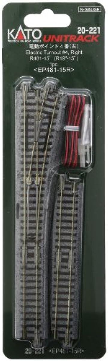 [해외] KATO N게이지 전동 포인트4 번오른쪽 20-221 철도 모형 용품-20-221