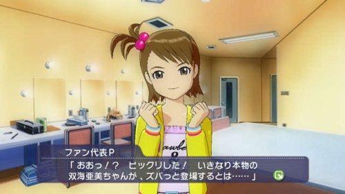 アイドルマスター ライブフォーユー!(オリジナルアニメDVD同梱版)