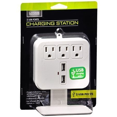 living-solutions-charging-station-with-2-usb-ports